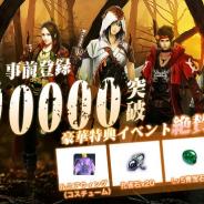 37games、『地下異聞録』を3月23日に配信予定…事前登録者数は10万人突破! 公式サイトで妖怪の背景設計や詳細を公開