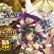 GameBank、『強くてNEW GAME』で正式版「バトルリーグ」や「モンスター討伐クエスト」を実装するアップデートを実施