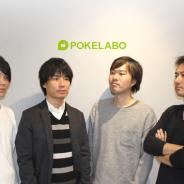 ポケラボ、セミナー「ここまでやる?!SINoALICE -シノアリス-異色イベントの裏側大公開」を1月29日開催!