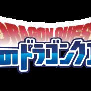 AbemaTVで2月24日17時より「7.2 新しい別の窓 #11」のプレミアムアンコール放送を実施 稲垣吾郎さんが『星のドラゴンクエスト』に初挑戦する様子をお届け