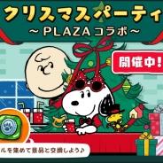 カプコン、 『スヌーピードロップス』で輸入生活雑貨店「PLAZA」とのコラボイベントを実施 イベントミッションのクリアで割引クーポンをゲット