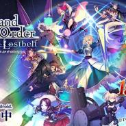 FGO PROJECT、『Fate/Grand Order』で不具合対応でiOS版アプリをアップデート お詫びに聖晶石を1個プレゼント