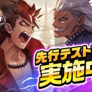 カヤック、7月配信予定の大規模喧嘩タクティクス『東京プリズン』の先行テストプレイを開始! 新たにリアルグッズプレゼントキャンペーンもスタート