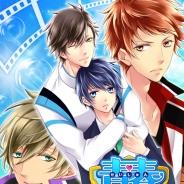 ビットワークス・ジャパン、BLノベルゲーム『青春カレシ~男子校のヒメゴト~』のAndroidアプリ版をリリース