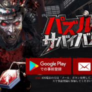 37GAMES、マッチ3×SLGモバイルゲーム『パズル&サバイバル』の事前登録を受付中!
