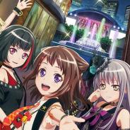 ブシロード、劇場版「BanG Dream! FILM LIVE」が9月17日時点で興行収入1億円を突破!