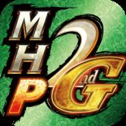 【App Storeランキング(5/9)】昨日リリースされた『モンハンP2G for iOS』が当然上位にランクイン!『剣と魔法のログレス』はTOP5入り間近!