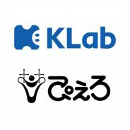 KLab、アニメの企画制作を手掛けるぴえろと資本業務提携 映像コンテンツのモバイルゲーム化など連携を強化