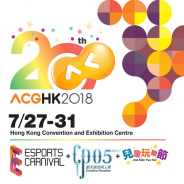 【PSVR】『クーロンズゲートVR suzaku』が「第20回ACG香港2018」に試遊出展へ