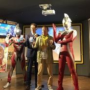 円谷プロ、『大冒険!ウルトラマンARスタンプラリーinふくしま2017』を7月13日より開催! 福島県全域にウルトラヒーローと怪獣たちが出現