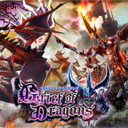 コロプラ、『ドラゴンプロジェクト』に新モード「討伐隊モード」を追加! 「討伐隊モード」で遊べるイベント「Grief of Dragons」も開始