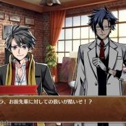 ミクシィオレンジスタジオ、『輪華ネーション』の追加キャラクターに小野賢章さんと加隈亜衣さんを起用 スマホ版を含めたゲーム画面も公開!