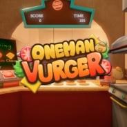 ワンオペをVR体験!!  ダズル、バーガーショップをワンオペで回す『ONEMAN VURGER』を近日公開へ