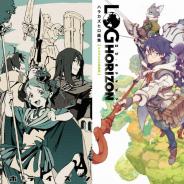 KADOKAWA、『ログ・ホライズン 新たなる冒険の大地』のノベライズを発売! ドラマCD付きのイラストブックも