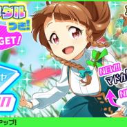 Donuts、『Tokyo 7th シスターズ』でレイドイベント「オトメの満開♪花咲キ大☆作☆戦」を開始!