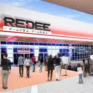 ウェルプレイド、日本最大のeスポーツ施設「REDEE」を来年3月1日に大阪に開業 レッドホース・電通・Next Group HDと協業で