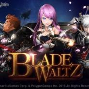 ネットマーブル、モバイルアクションRPG『Blade Waltz』の事前登録を開始 銃、剣、ハンマーを武器とする3人のキャラクターの使い分けが特徴