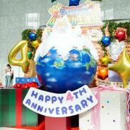 【イベント】「星のドラゴンクエスト」4周年を祝った「ギガ生誕祭」が開催! 新情報も続々と発表に!