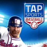Glu、現役のメジャーリーグ選手も登場する野球ゲーム『Tap Sports Baseball』を配信開始。本格ルールで操作はカジュアル…対戦プレイも可能