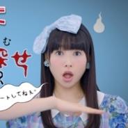 360Channel、桜井日奈子さん出演の360度VRホラー映像を配信 お守りフィギュアあたるキャンペーンも