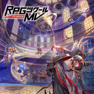 KADOKAWA、家庭用ゲーム版『RPGツクールMV Trinity』の海外発売を記念したセールを開催中! 初の有料DLCも!