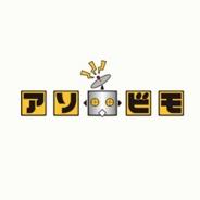 アソビモ、アニメ「AVABEL ONLINE」の制作を諸般の事情により中止