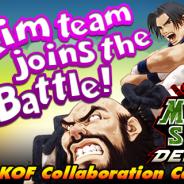 SNKプレイモア、『メタルスラッグ ディフェンス』と『KOF』のコラボ企画で「キムチーム」が参戦…新ユニット、新エリアなどのバージョンアップも実施!