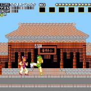 mediba、『上海II』と『飛龍の拳 奥義の書』を「auスマートパスプレミアム クラシックゲーム」に追加
