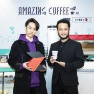 CyberZ、EXILE TETSUYAさん監修のコーヒーショップ「AMAZING COFFEE」と社内カフェ提携を開始