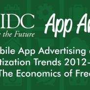 【App Annie・IDC調査】2017年、モバイルアプリ内広告がオンラインディスプレイ広告を上回ると予想