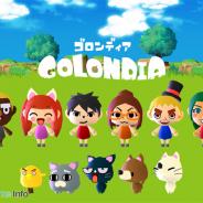 ガンバリオン、『ゴロンディア』にパーツを集めて自分だけのキャラクターを作れる新機能「キャラクタークリエイト」を追加