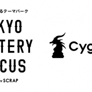 "Cygames、""世界一謎がある""エンターテインメントパーク「東京ミステリーサーカス」を運営する合同会社TOKYO MYSTERY CIRCUSに出資"