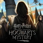 Jam City、「ハリーポッター」を題材にしたアドベンチャーゲーム『ハリー・ポッター:ホグワーツの謎』をリリース