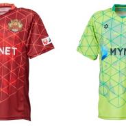 マイネット、FC琉球のユニフォーム胸スポンサーとしてトップパートナーに就任 スポーツ産業のDX推進に向けてFC琉球と事業提携