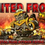 SNK、『METAL SLUG ATTACK』で共闘イベント「UNITED FRONT THE 3RD」を開催 新ユニット「レイカ」が登場