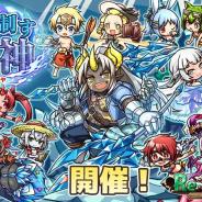 アルファゲームス、『リ・モンスター』で新たな⽔着ユニットが登場する『⼤海制す⻤神ガチャ』を開催!