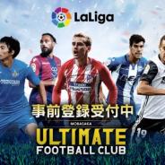モブキャストゲームスの新作サッカーゲーム『モバサカ ULTIMATE FOOTBALL CLUB』がストア上に登場 近日中に配信開始か!?