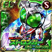 バンダイナムコ、『仮面ライダー ライダバウト!』でイベント「Strong rider Bout!! 宇宙からの侵略者」を開催