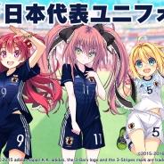 アメージング、『ビーナスイレブンびびっど!』で「サッカー日本代表」のユニフォームを着た選手が登場する限定スカウトを開催