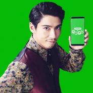 LINE Pay、『LINE Payでわりかん』キャンペーンを12月1日より開始! 賀来賢人さんと飯豊まりえさんが出演する新TVCMの放映も