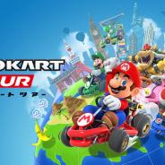 【ゲームエイジ総研調査】任天堂の新作ゲームアプリ『マリオカートツアー』は家庭用ゲームのユーザーを求引