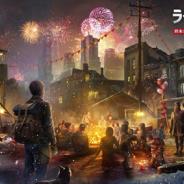 NetEase、『ライフアフター』で新春アップデート…緊急救援ダンジョンやイベント「終末新春紅白戦」を開催