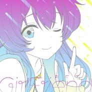 サイバーエージェント、『ガールフレンド(仮)』のキャラクターソングシリーズVol.04の一般販売を開始 アニメイト、ゲーマーズなどで販売予定