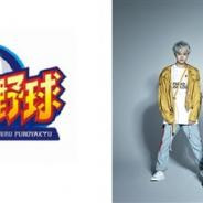 KONAMI、『実況パワフルプロ野球』の音楽アーティストタイアップ企画第2弾は「KEYTALK」に決定!