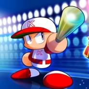 KONAMI、基本プレイ無料の『実況パワフルプロ野球 サクセススペシャル』をPSN専用タイトルとして4月28日に配信 『パワプロ2016』とも連動