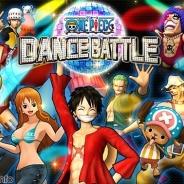 バンダイナムコ、『ONE PIECE DANCE BATTLE』にドレスローザ編の新キャラクターが登場 「DRESSROSA Impact」キャンペーンも開催