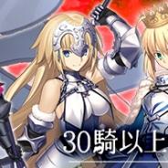 昨日(10月21日)のPVランキング…ハクバ写真産業『Fate/Grand Order』のiPhoneケースが1位