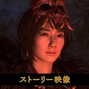 コーエーテクモ、PS4『仁王2』の最新映像を公開! 「明智光秀」「松永久秀」「お市」ら登場人物や新ステージ「金ヶ崎」の情報も