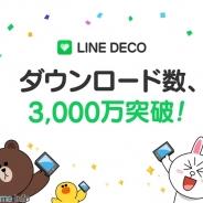 """LINE、ホーム画面""""着せ替え""""アプリ「LINE DECO」が3000万DL突破!"""