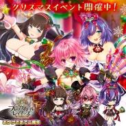 FUNYOURS JAPAN、『ブレイヴガール レイヴンズ』でクリスマス衣装の特別ユニット「[刹那の夢支度]レニエ」「[豊満な恵み]ミルル」が登場